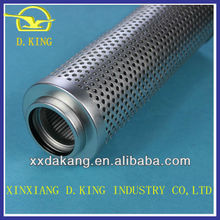 High quality suction line filter for hydraulic system