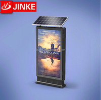 Outdoor Street Funiture OEM Solar Trash Can with Digital Double Light Box Signs