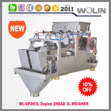 Welin 2017 Version duplex 2 level vibrator feeder 2head 4head max 1kg portion for popcorn, potato chips, coffee beans, nuts,