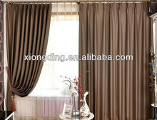 Fashion pull up curtains wholesale and manufacture