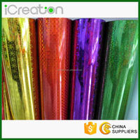 Colored BOPP/PET Holographic Thermal Lamination Film