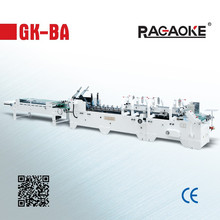 GK-650BA fold box glue machine for coardbaord paper box