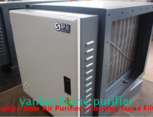 China supplier pure it water purifier