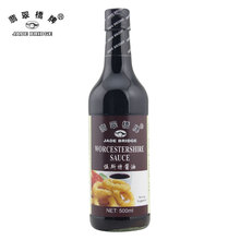 Worcester Sauce 500ml