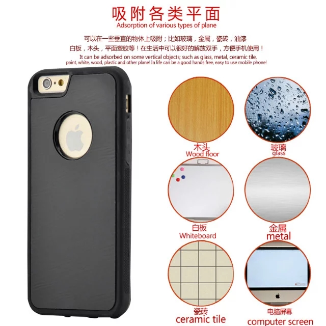 Anti gravity case for iphone 7 Anti-Gravity Nano Suction Sticky Selfie Phone Case