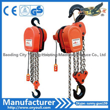 motor lifting hoist DHS type portable electric crane