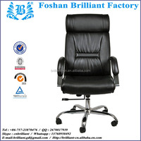 ergonomic chair for office pu executive chair computer chair philippines BF-8918A-1