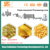 Automatic efficient pasta macaroni maker machine