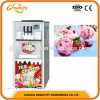 Commercial Soft Serve Ice Cream ,Frozen Yogurt Machine