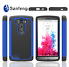2014 Hottest fashionable pc+silicone ballistic phone case for lg g3 hard cover phone accessories