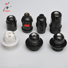 Black/White E27 Plastic Lamp Holder Screw Type with/without Ring