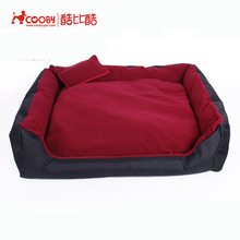 Burgundy polar fleece oxford removable 2017 new pet dog products,pet bed