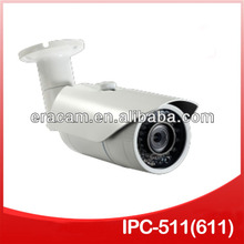 Dual stream encoding / H.264 compression mode outdoor ip camera