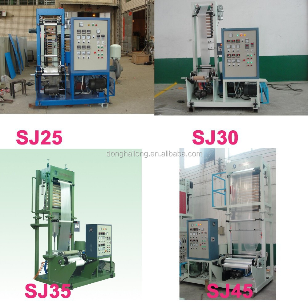 Mini Type Film blowing machine SJ30-FMS300P