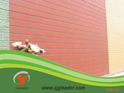 Fiber cement ceramic brick siding