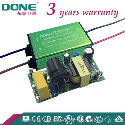 Isoated constant current AC 85-265v dc12-25v 7w waterproof electronic led driver IP67