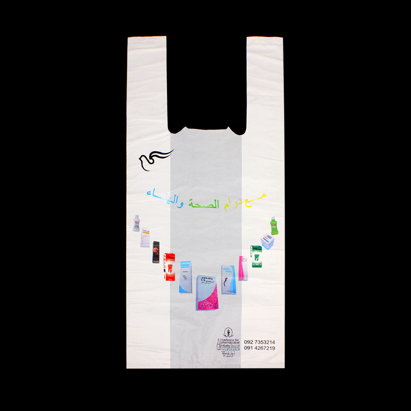 custom made vest type carrier bag