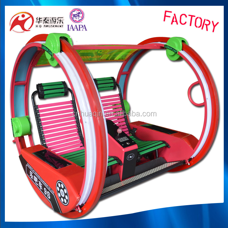 Best price used amusement park rides amusement car rides with 2 seats