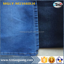 Alibaba Top 10 Cotton Polyester Spandex Denim fabric Supplier