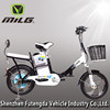 48V hot sale cheap bicycle engine kit 350W electric chopper bike for kids