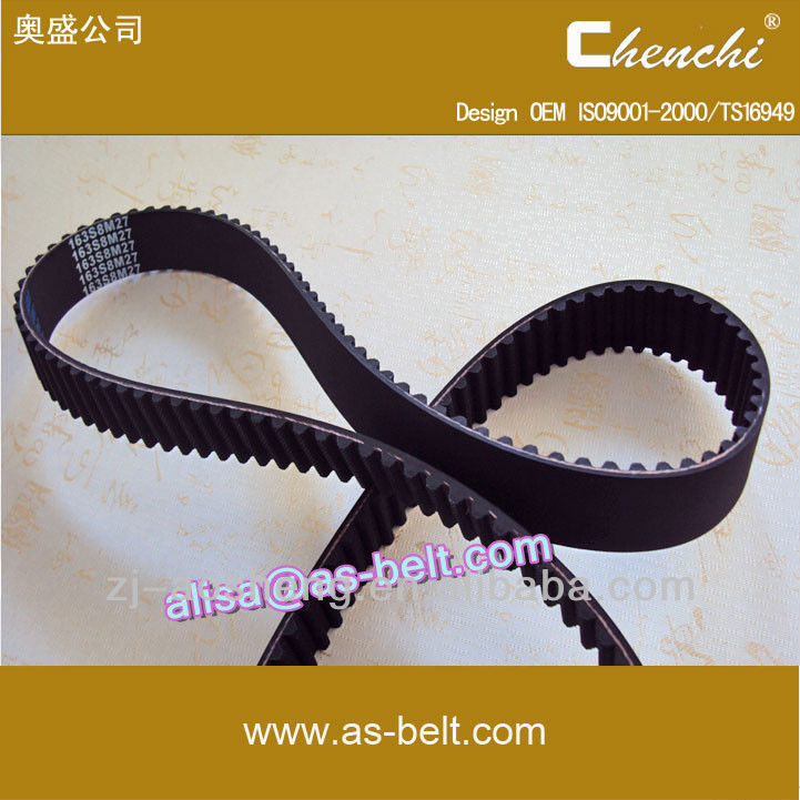 Auto Timing Belts Pulley Belts 137ZBS25