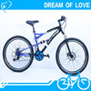 road racing bike/racing bicycles for sale