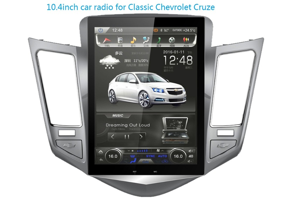 new arrival 10.4inch vertical screen for Classic Chevrolet Cruze android 5.1 car multimedia dvd player