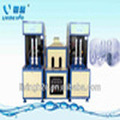 JYX-Y mineral water bottle blow molding machine