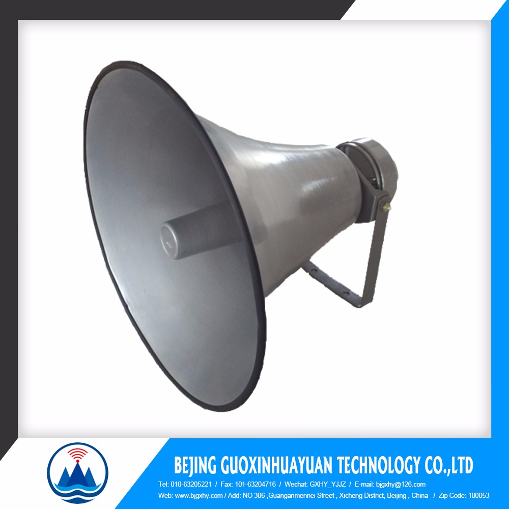 public address system broadcast police siren horn speaker 100w