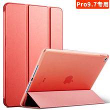 High Quality Fashion Rotating Case Cover For Ipad4, For Ipad 4 Tablet Cover