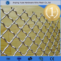 Metal Square Wire Mesh 65 mesh fence