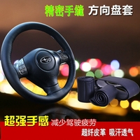 auto steering wheel cover holes leather 2015 Manufacturers selling car hand sewing steering wheel sets