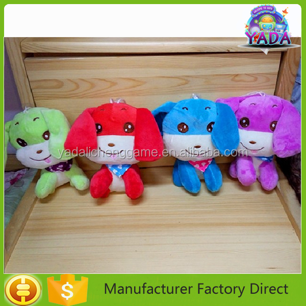 Puppy plush toys colorfyl small dog stuffed animal toys for sale