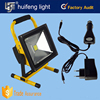 factory cheap outdoor flood light led rechargeable emergency light