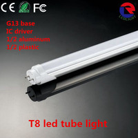 2016 UL cUL TUV SAA CE led glass tube,4FT 6FT 8FT T8 led tube light ,100lm/w CRI>83 3W 6W 9W 18W 24W t8 led tube Light