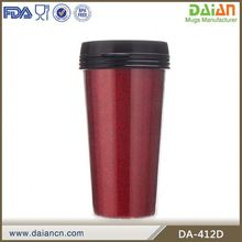 Insulated plastic man outdoor mug with paper insert