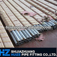 1 m diameter pipe aluminum pipe