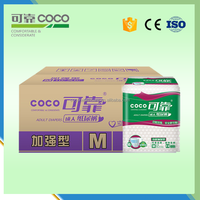 ISO and CE and FDA Certificate Disposable 3D Leak Prevention Adult Diaper For Old Women