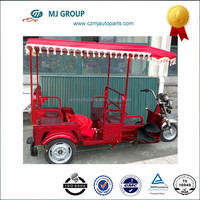 Hot sale three wheel electric tricycle for taxi for India market