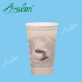 Biodegradable PLA Coated Paper Cups eco-friendly paper coffee cup