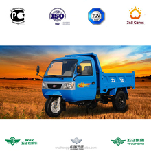 aoxiang cabin of 1500mm and diesel engine tricycle providing utility tricycle