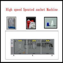 Top grade hot-sale packaging machinery wheat flour