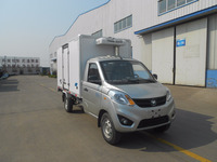 factory price forland brand ice cream delivery truck refrigerator food van for sale