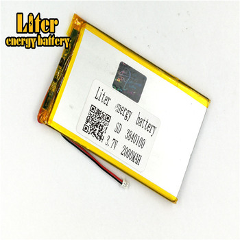 plug 1.25-2P 3840100  3.7V 2000mah  Lithium Polymer Battery for Medical equipment, beauty equipment