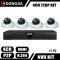 DONGJIA DJ-IPK-2004A-2334 ONVIF Indoor Network 4CH HD NVR System Recording 2016