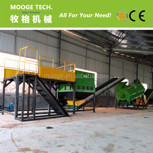 Waste plastic bottle recycling / pet bottle washing recycling machine