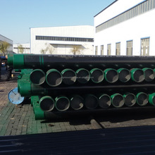 API Spec 5CT c90 Q125 Casing pipe seamless steel pipe for Use as Oil Casing