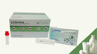 Antibiotic Residue Test Kit Tylosin (Honey) Test
