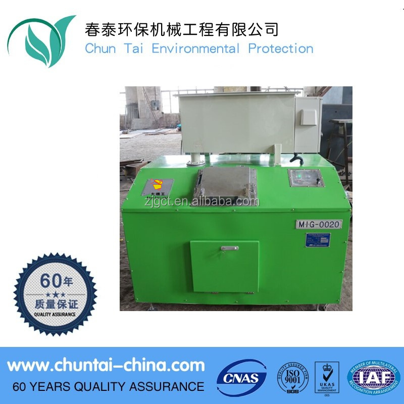 20KG Kitchen food waste processor,food waste recycling machine,food waste decomposer