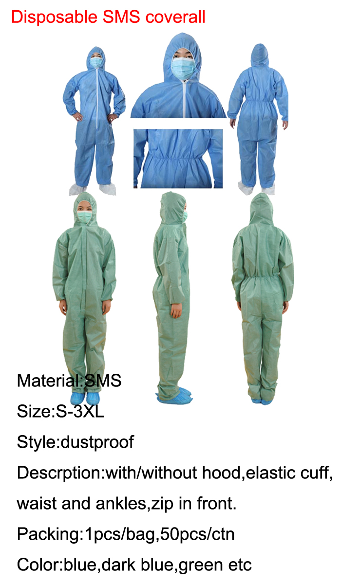 1SMS coverall.jpg